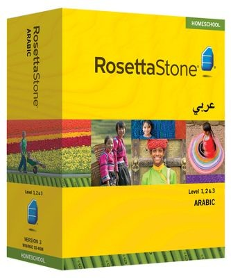 Rosetta Stone Arabic Level 1, 2 & 3 Set - Product Image