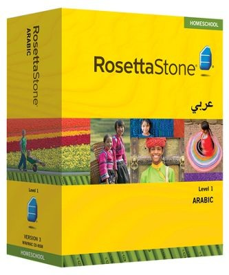 Rosetta Stone Arabic Level 1 - Product Image