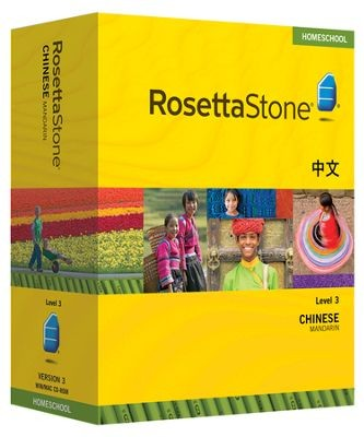 Rosetta Stone Chinese (Mandarin) Level 3 - Product Image