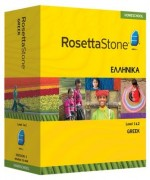Rosetta Stone Greek Level 1 & 2 Set - Product Image