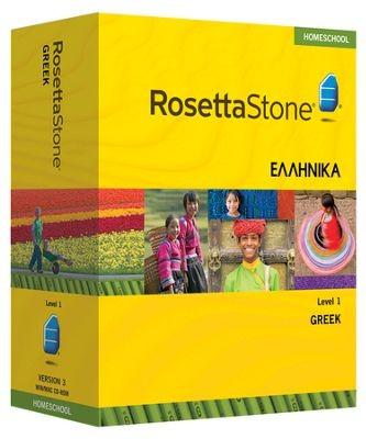 Rosetta Stone Greek Level 1 - Product Image