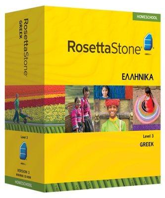 Rosetta Stone Greek Level 3 - Product Image