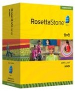 Rosetta Stone Hindi Level 1, 2 & 3 Set - Product Image