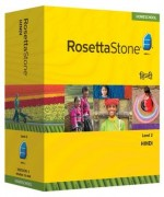 Rosetta Stone Hindi Level 2 - Product Image