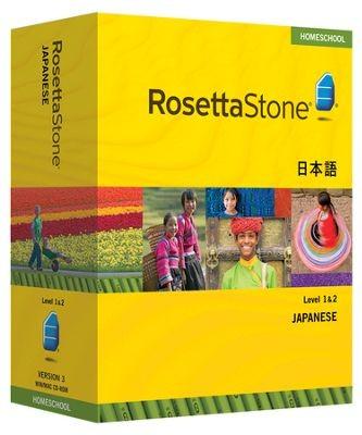 Rosetta Stone Japanese Level 1 & 2 Set - Product Image