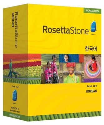 Rosetta Stone Korean Level 1 & 2 Set - Product Image