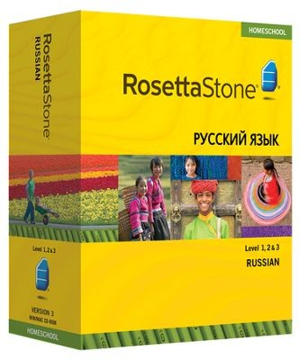 Rosetta Stone Russian Level 1, 2 & 3 Set - Product Image