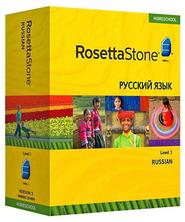 Rosetta Stone Russian Level 1 - Product Image