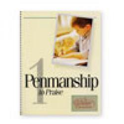 Weaver Grade 1 Penmanship to Praise - Product Image