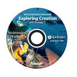 Zoology 2 MP3 Audio CD - Product Image