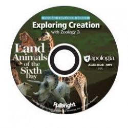 Zoology 3 MP3 Audio CD - Product Image