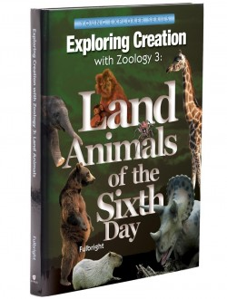 Apologia Exploring Creation with Zoology 3: Land Animals of the Sixth Day - Product Image