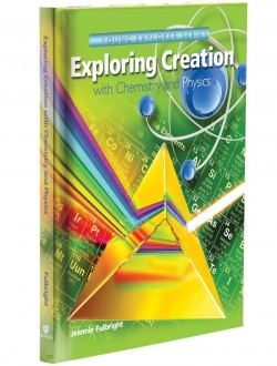 Exploring Creation with Chemistry and Physics Textbook - Product Image