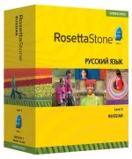 Rosetta Stone Russian Level 2 - Product Image
